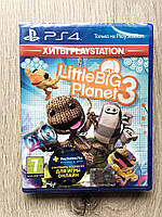 Little Big Planet 3 (рус.) PS4, фото 1