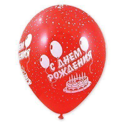 В 105 С Днем Рождения  торт