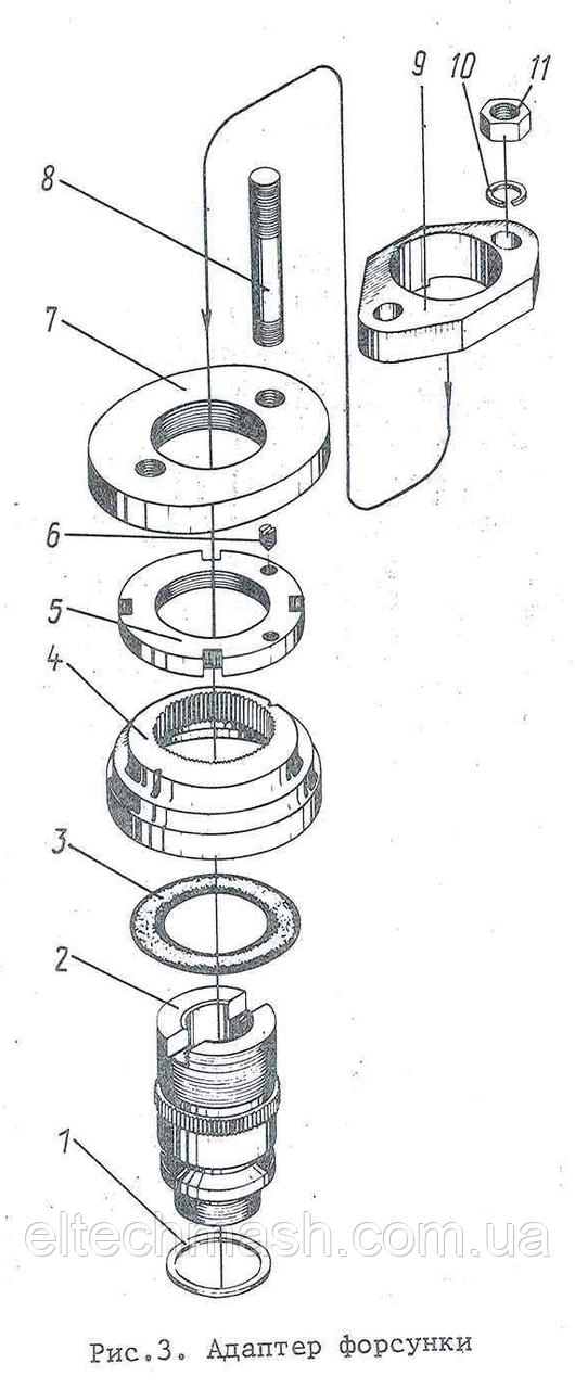 Адаптер форсунки Д100.01.103Сб-8