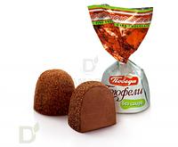 Трюфели Шоколадные Победа без Сахара