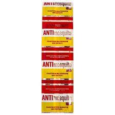 Пластины для фумигатора от комаров Anti mosquito 10 шт