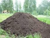 Чернозем полевой рассыпчатый, без примесей, высококачественный, грунт растительный плодородный