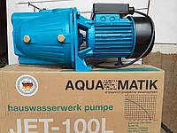 Насос бытовой Германия 1.1 кВт большой мощности Aquamatik JET-100L (Акваматик)