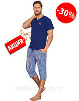 Пижама мужская бриджи и футболка, M, L, XL, 2XL, Gazzaz
