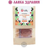 "Пастила фруктовая ""Фруктовый сад"", 40 г, ФрутиЮмми"