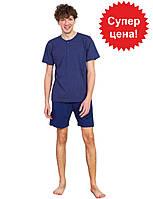 Пижама мужская шорты и футболка, M, 2XL, Gazzaz