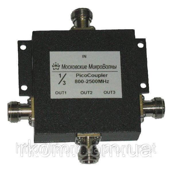 Делитель (сплиттер)  PicoCoupler 1/3 800-2500