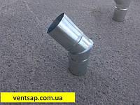 Отвод 45* диаметр 100 мм. вентиляционный, круглый, оцинковка 0,5 мм,