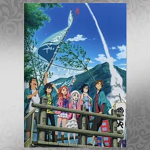 Плакат Аниме Ano Hi Mita Hana no Namae wo Bokutachi wa Mada Shiranai 03