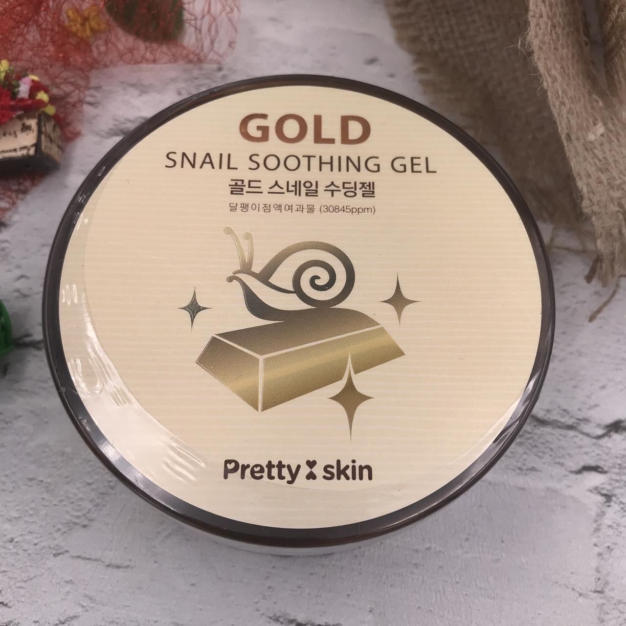 Успокаивающий гель Pretty Skin с муцином улитки и золотом Gold Snail Soothing Gel