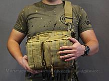 Військовий однолямочный рюкзак на 9 л, рюкзак на одне плече, військовий рюкзак через плече Койот (ta9-coyote), фото 2