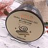 Успокаивающий гель Pretty Skin с муцином улитки и золотом Gold Snail Soothing Gel, фото 3
