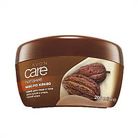 Крем для обличчя і тіла з маслом какао «Живлення» (200 мл)