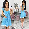 Летнее женское платье из прошвы (4 цвета) ЕФ/-545 - Голубой