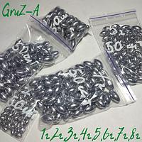 Оливка грузило 1,2,3,4,5,6,7,8г (50шт упаковка)