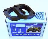 Проставки задние Митсубиси Аутлендер XL 2006-2012 полиуретановые для увеличения клиренса, фото 2
