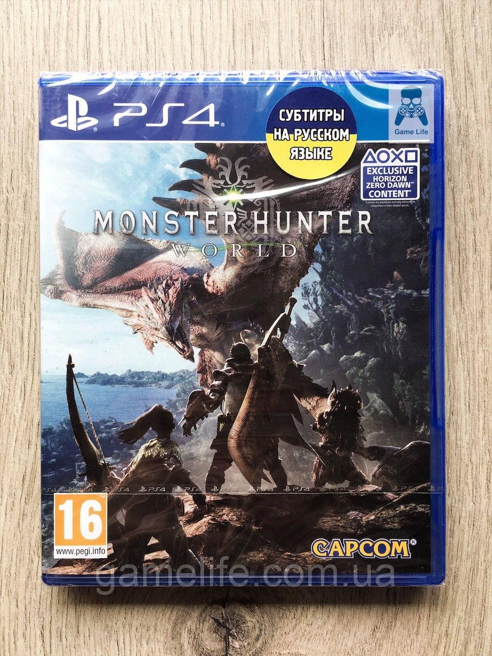 Monster Hunter World (рус. суб.) PS4