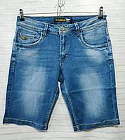 Чоловічі джинсові шорти розмір норма 30-38, синього кольору