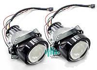 Светодиодные билинзы LED BI-Lens NFK SEOUL 5500K