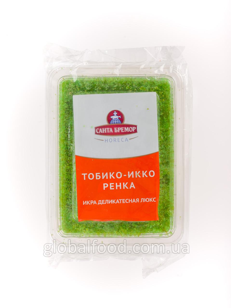 Икра Тобико Санта Бремор Зеленая 0,5кг