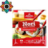 Нори для приготовления суши (роллов) 10 листов AKURA