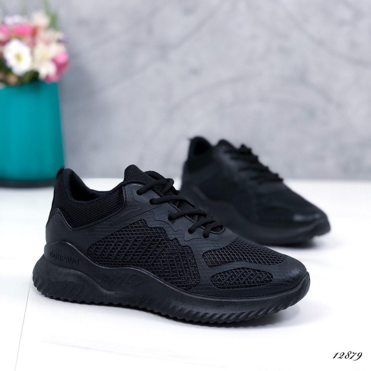Женские текстильные кроссовки чёрные 37 размер