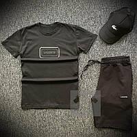 Шорты футболка и кепка Lacoste черного цвета 3 в 1 (Мужской летний спортивный костюм Лакост) размеры 44-52