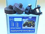 Проставки задние Фольксваген Гольф 5 , 6 полиуретановые для увеличения клиренса, фото 2