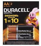 Батарейки Duracell AA LR06, 2 шт, фото 2