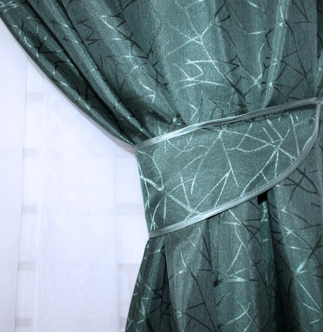 """Плотная ткань жаккард """"Савана"""". Высота 2,8м. Цвет темно-зелёный. 526ш, фото 1"""