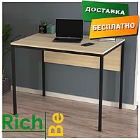 Металлическая мебель столы в стиле лофт L-2p mini Дуб Борас