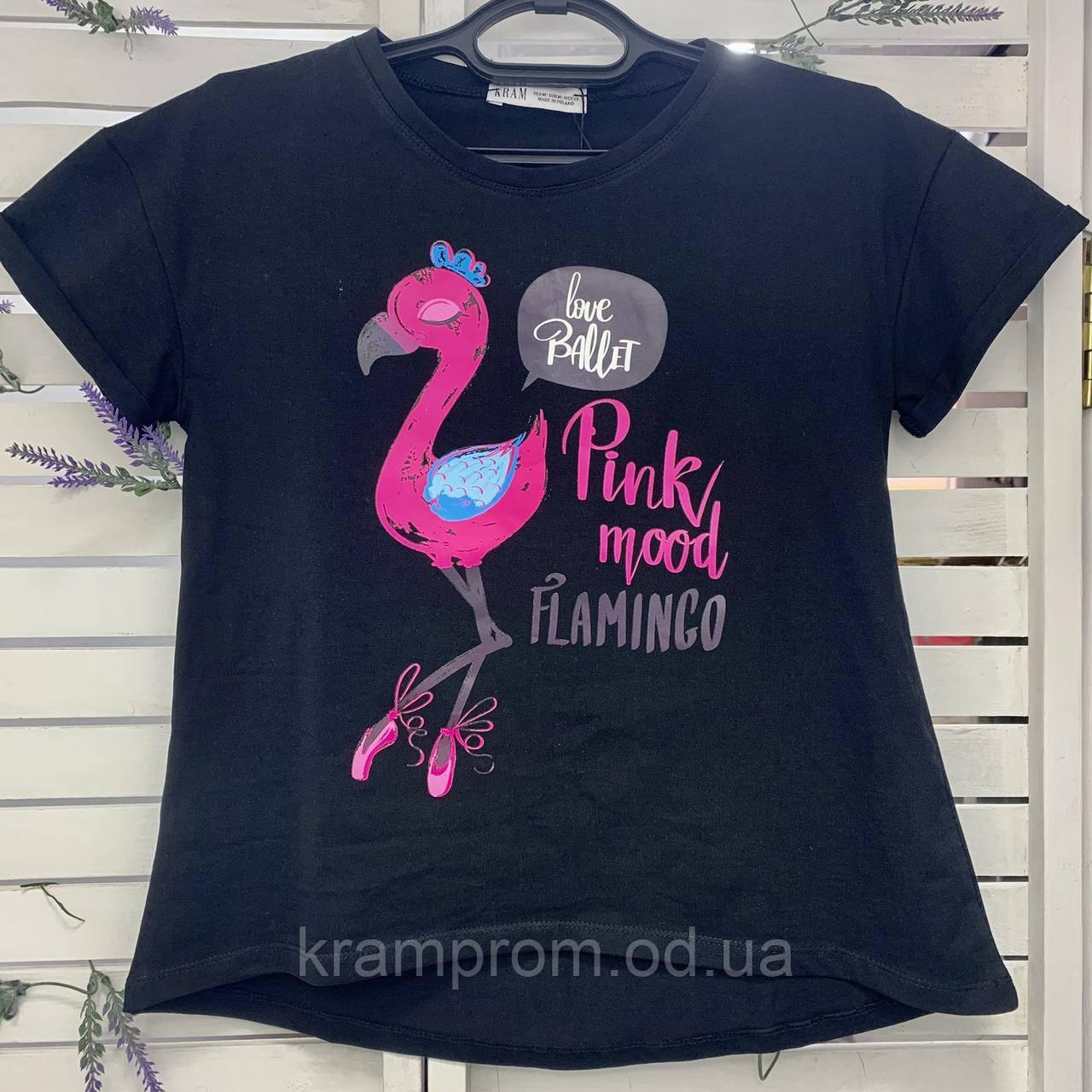 Женская стильная футболка с розовым фламинго