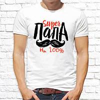 Купить ОПТом модные футболки