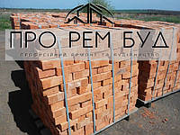 Кирпич М100, рядовой 250 x 120 x 65. (Корсунь-Шевченковский) за 1 шт.
