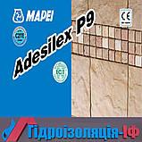 Покращений полімерний клей на цементній основі для керамічної плитки Adesilex P9, фото 2