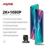 Зеркало с видеорегистратором Anytek A9 Экран 12 дюймов 2K + 1080P, две камеры, фото 5