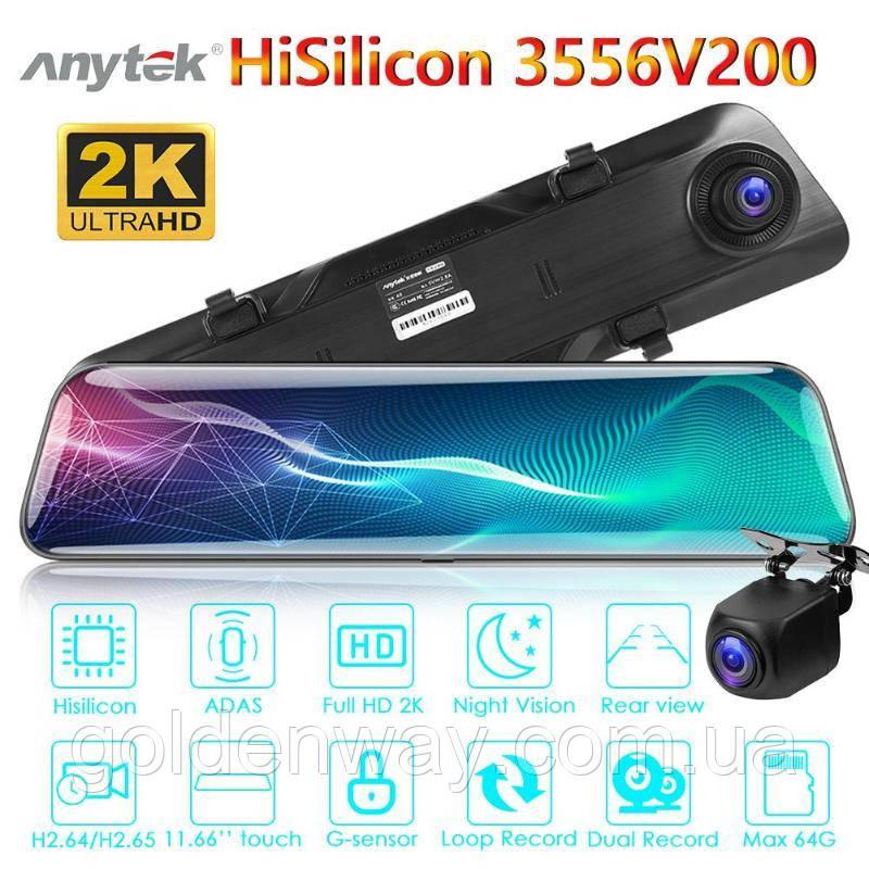 Зеркало с видеорегистратором Anytek A9 Экран 12 дюймов 2K + 1080P, две камеры
