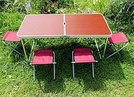 Стол туристический раскладной + 4 стула 120х60х70 см DT-4251