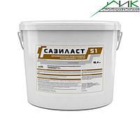САЗИЛАСТ 51. Двухкомпонентный герметик для изоляции элементов кровлей и фундаментов (15,4 кг)