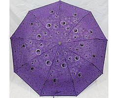 Женский зонт полуавтомат 3 сложения UNIVERSAL антиветер 9 спиц Сиреневый