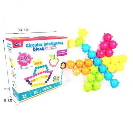 """Развивающая игрушка """"Circular Intelligence Block"""" 74 детали HC183392"""