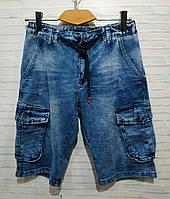 Чоловічі джинсові шорти з накладними кишенями рванка розмір норма 28-36, блакитного кольору