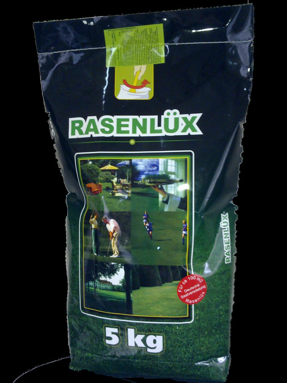Газонная трава Rasenlux Спорт-супер 5 кг