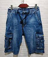 Чоловічі джинсові шорти з накладними кишенями царапка розмір норма 28-36, блакитного кольору