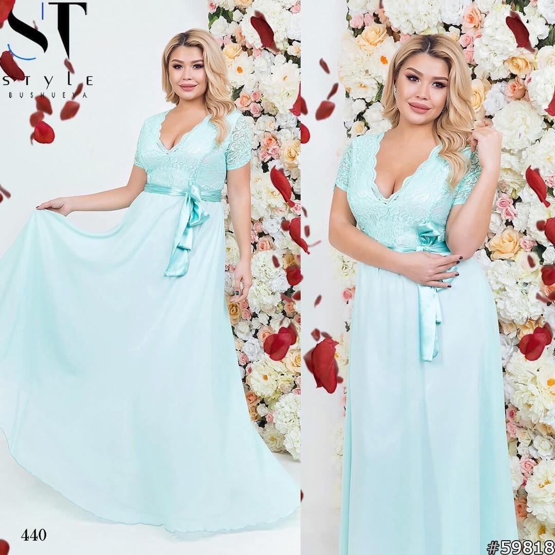 Платье вечернее длинное гипюр+шифон 48-50,50-52