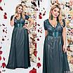 Платье вечернее длинное гипюр+шифон 48-50,50-52, фото 4
