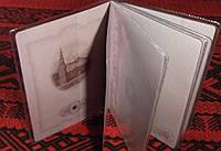 Обложка на страницы паспорта оптом.