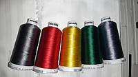 Нитки для машинной вышивки MADEIRA НАБОР 5шт.classik  № 40/1000м (100% вискоза) пр-во Германия.