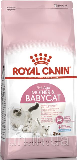 АКЦІЯ! Royal Canin Mother and Babycat сухий корм для кошенят 2КГ + іграшка тунель у подарунок!