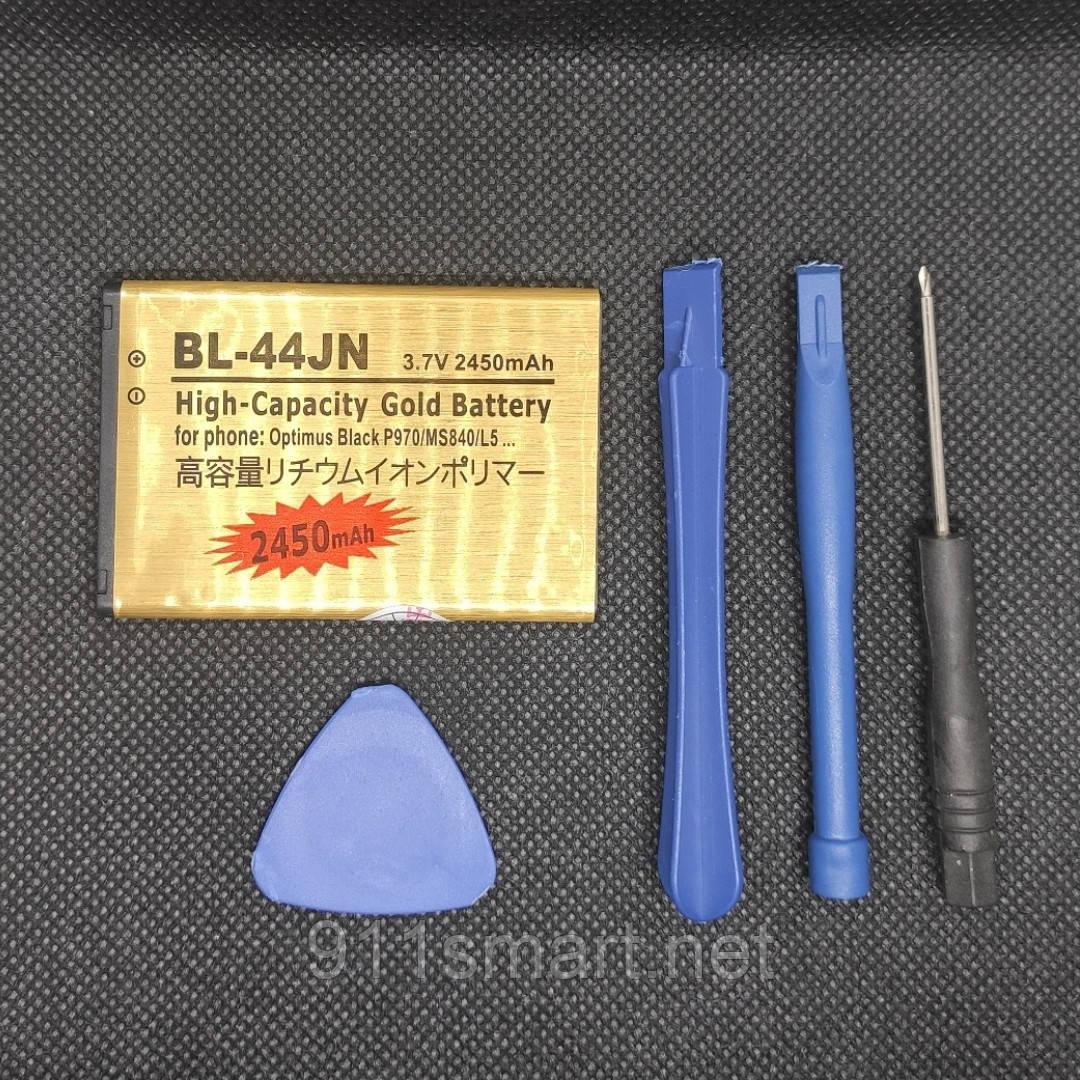 Усиленный аккумулятор LG BL-44JN P970, P690, P698